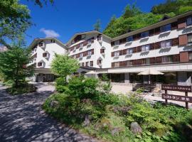 Kamikochi Lemeiesta Hotel, hotel near Kamikochi, Matsumoto