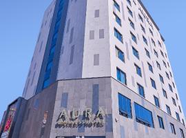 Gwangju Aura Hotel – hotel w mieście Gwangju