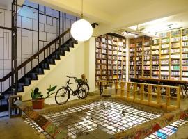 艸祭Book inn ,台南的住宿