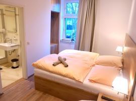 """Gasthof & Restaurant """"Am Kreuz"""", hotel near Veltins Arena, Essen"""