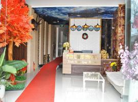Phi Long Hotel, beach hotel in Tuy Hoa