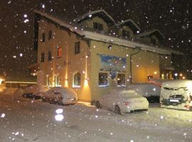 Hotel Alpin, Hotel in der Nähe von: Tiroler Zugspitz Golf, Ehrwald