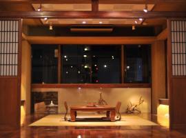 Khaosan Tokyo Samurai, hotel a capsule a Tokyo
