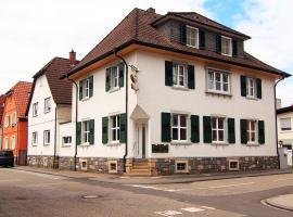 Gasthof Schillereck, hotel near Abbey and Altenmünster of Lorsch, Lorsch