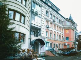 Pilgrim NN-HOTELS, отель в Нижнем Новгороде