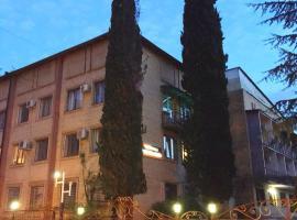 Отель Закавказье, отель в Гагре