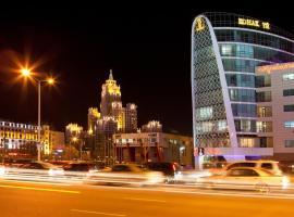 Jumbaktas Astana Hotel, отель в городе Нур-Султан