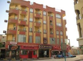 Diana Hotel Hurghada, hotel in Hurghada
