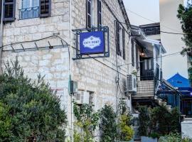 "City Port Hotel, hotel near Ethnographic Museum ""Treasures in the Walls"", Haifa"