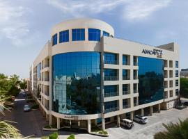Almoayyed Suites, hotel near Tala Plaza Bahrain, Manama