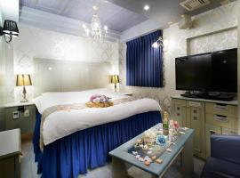 Hotel Chapel Christmas Umeda (Adult Only), love hotel in Osaka