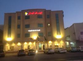 Almakan Almosafer Hotel 106, hotel em Riyadh