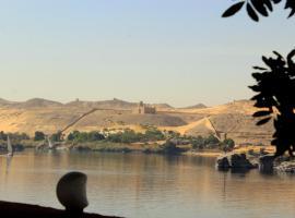 Hamo House, lodge in Aswan