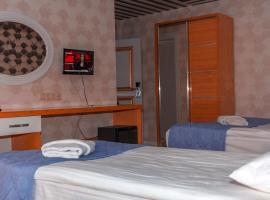 Peracity Hotel, отель рядом с аэропортом Международный аэропорт Анкара Эсенбога - ESB в Анкаре