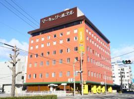 ホテル 1-2-3 前橋 マーキュリー, hotel in Maebashi
