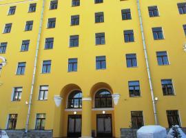 MFK Khibiny, мини-гостиница в Кировске