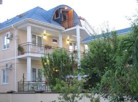 """Гостевой дом """"Морской прибой"""", hotel in Anapa"""