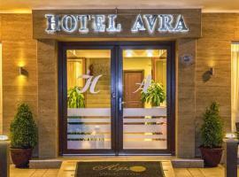 Hotel Avra, отель рядом с аэропортом Аэропорт Салоники - SKG в городе Перея