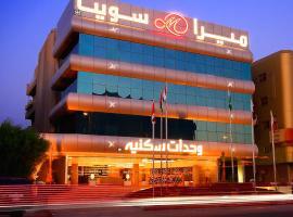 Meera Suites, hotel em Riyadh