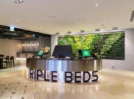 Green World Triple Beds, hotel near Taipei Songshan Airport - TSA, Taipei