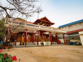 Moc Chau Town - Homestay, homestay in Mộc Châu