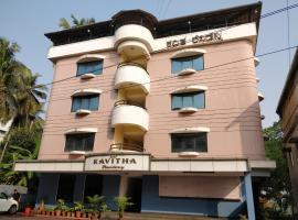 Hotel Kavitha Residency, hotel in Mangalore