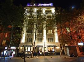 Hotel Sommelier Boutique, hotel near Museum of Pre-Columbian Art, Santiago