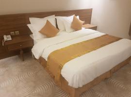 فندق هيلز، فندق بالقرب من حديقة الحيوان، الرياض