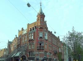 Nadia Hotel, hotel u Amsterdamu