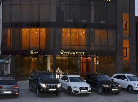 Mona Lissa, hotel near Kharkiv International Airport - HRK, Kharkiv