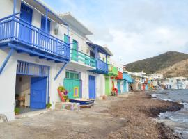 Blue Sea House, hotel near Panagia Tourliani, Klima