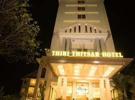 Win Unity Hotel Mandalay, hotel in Mandalay