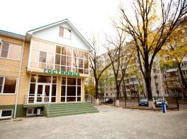 Dobrye Traditsii Hotel, hotel in Krasnodar