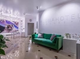 LUNA Hotel Krasnodar, hotel with jacuzzis in Krasnodar