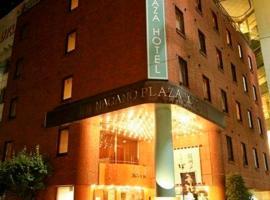 나가노에 위치한 호텔 Nagano Plaza Hotel