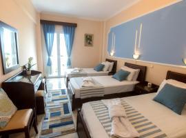 Ξενοδοχείο Sirena, ξενοδοχείο στα Γουβιά