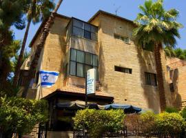 בית קטן ברחביה, מלון ליד הכותל המערבי, ירושלים