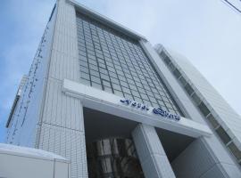 Hotel Liberte Asahikawa, hotel in Asahikawa