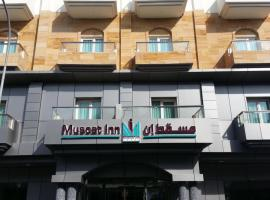 Muscat Inn Hotel, hotel near Oman News Agency HQ, Muscat