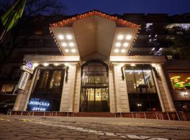 Hotel Kazzhol Almaty, hotel in Almaty