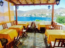 Alexandros Hotel, hotel in Grikos