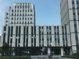 Jinjiang metroplo Hotel-South Railway Station, hotel near Nanjing Lukou International Airport - NKG, Nanjing