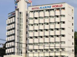 Hotel Marine World, hotel in Nagasaki