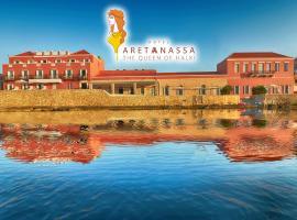 Aretanassa Hotel, hotel in Halki
