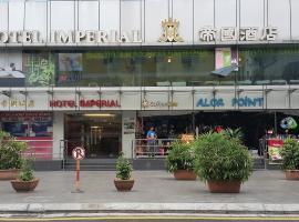 Hotel Imperial, hotel near Dinner In The Sky Malaysia, Kuala Lumpur