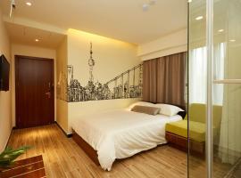 Shanghai Meego Qingwen Hotel, hostel in Shanghai