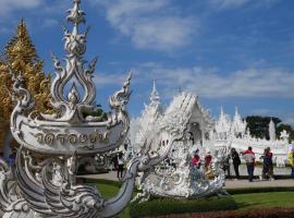 Latisha House, hôtel à Chiang Rai près de: Temple blanc de Wat Rong Khun