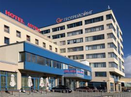 Hotel Astra, hotelli kohteessa Sofia lähellä lentokenttää Sofian lentokenttä - SOF