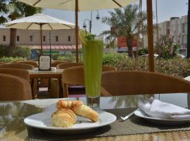 RAND by Wandalus (Formerly Coral Riyadh Suliemaniah), hotel perto de Al Faisaliah Mall, Riyadh