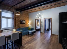 Apartamenty Centrum Częstochowa Stara Kamienica – hotel w mieście Częstochowa